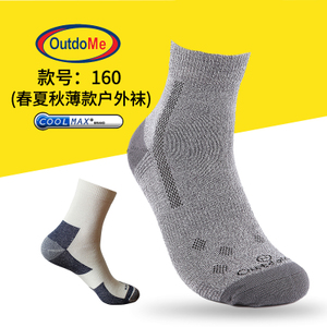 Outdome/飞爽 160