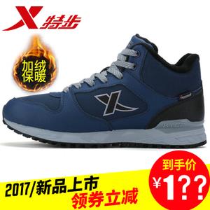 XTEP/特步 984419370760