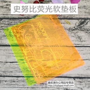 M&G/晨光 SDB98320