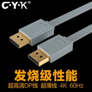 C·Y·K DP