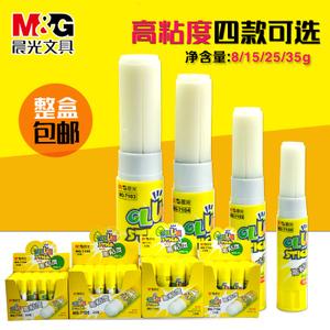 M&G/晨光 MG-7104-12