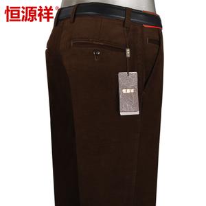 恒源祥 6009-12