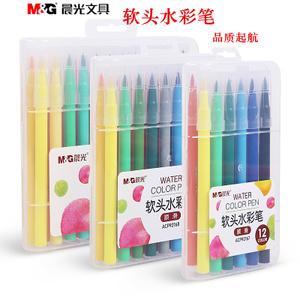 M&G/晨光 ACP92167