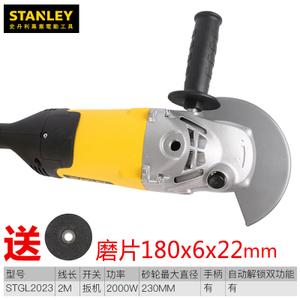 STANLEY/史丹利 STGL2023