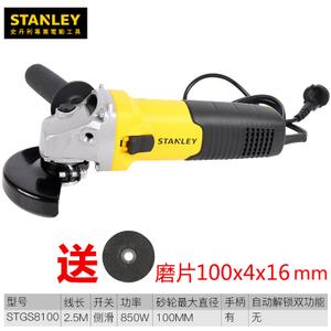 STANLEY/史丹利 STGS8100