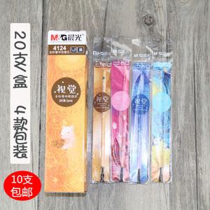 M&G/晨光 4124