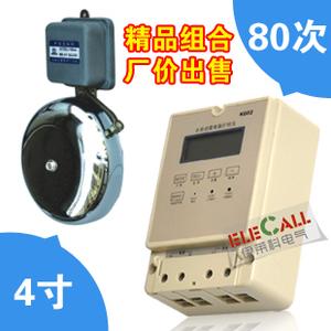 Changdian 480