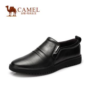 Camel/骆驼 2047002