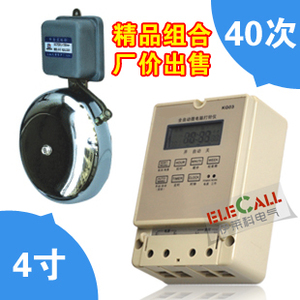 Changdian 440