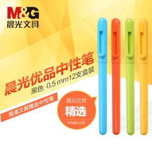M&G/晨光 AGP15703Z