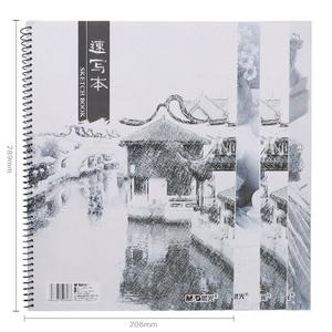 M&G/晨光 APYMAB08-16K50