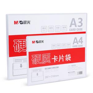 M&G/晨光 ADM95216