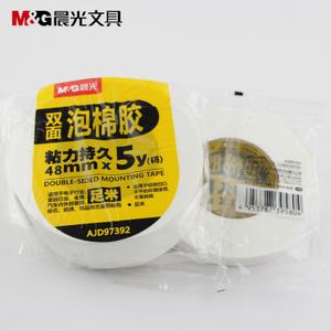 M&G/晨光 48mm5y