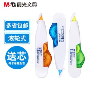 M&G/晨光 ACT56001
