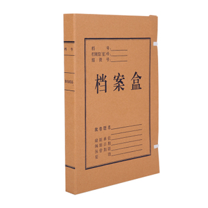 M&G/晨光 APYRBB09-3cm