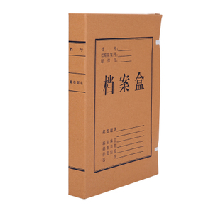 M&G/晨光 APYRBB09-4cm