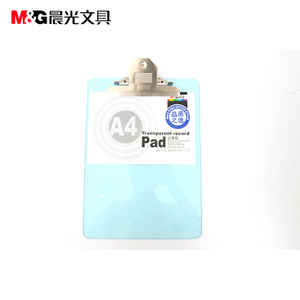 M&G/晨光 ADM94563