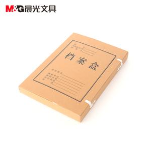 M&G/晨光 DA680-5-5cm