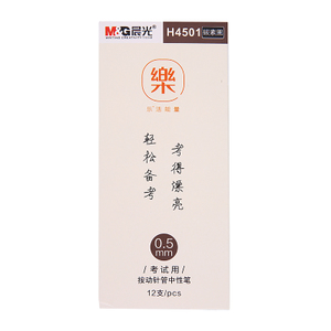 M&G/晨光 AGPA7204-0.512