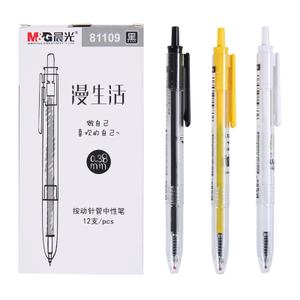 M&G/晨光 AGPA7204-0.3812
