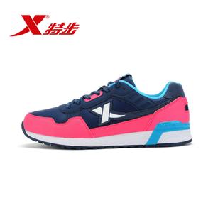 XTEP/特步 984418325783