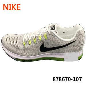 Nike/耐克 878670