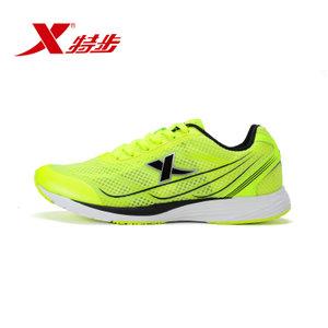 XTEP/特步 986219123027