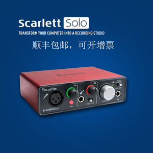 Focusrite Scarlett-2I4-Solo