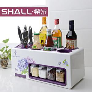 Shall/希尔 HH-0001
