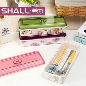 Shall/希尔 9350