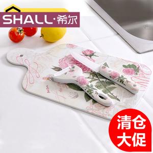 Shall/希尔 ZY8880