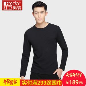 Hodo/红豆 HWA7T6266