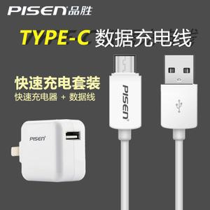 Pisen/品胜 c00L1-COO11TYPE-C-type-C