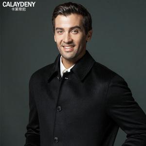 CALAYDENY 21095-1
