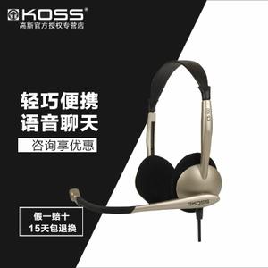 KOSS/高斯 CS100-3.5mm...