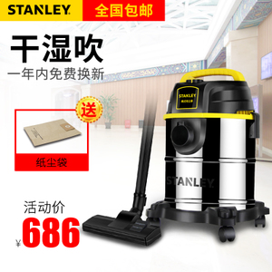 STANLEY/史丹利 SL19143-5B
