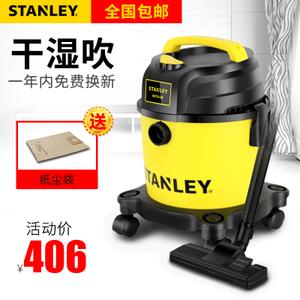 STANLEY/史丹利 SL19135P