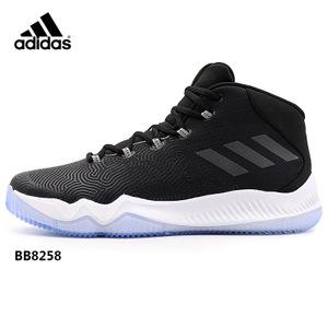 Adidas/阿迪达斯 2016Q4SP-GII99