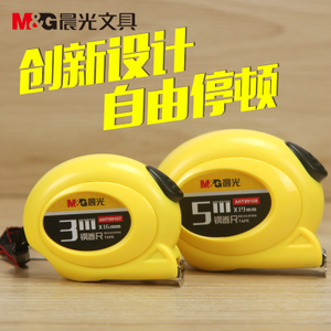 M&G/晨光 AHT99108