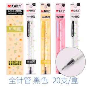 M&G/晨光 6605