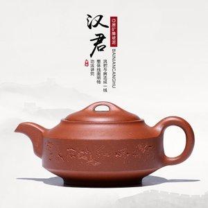 藏壶天下 chtx00633