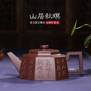 藏壶天下 chtx00636