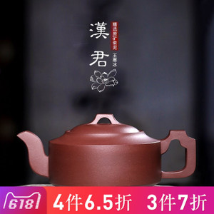 藏壶天下 chtx00638