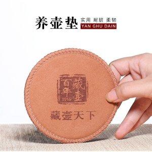 藏壶天下 chtx00646
