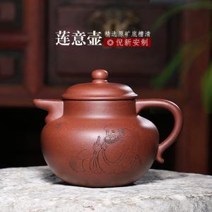 藏壶天下 chtx00649