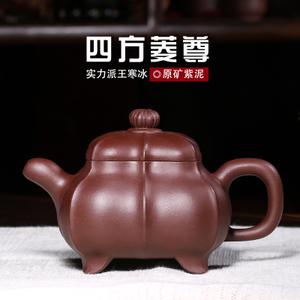 藏壶天下 chtx00652