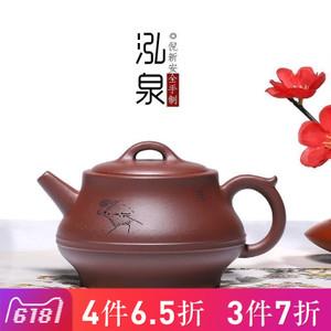 藏壶天下 chtx00653