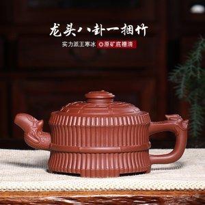藏壶天下 chtx00655