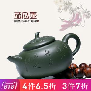 藏壶天下 chtx00658