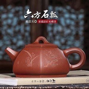 藏壶天下 chtx00659